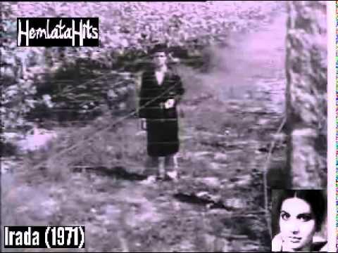 Sadiyon Ki Hoon Nishani Lyrics - Hemlata (Lata Bhatt)