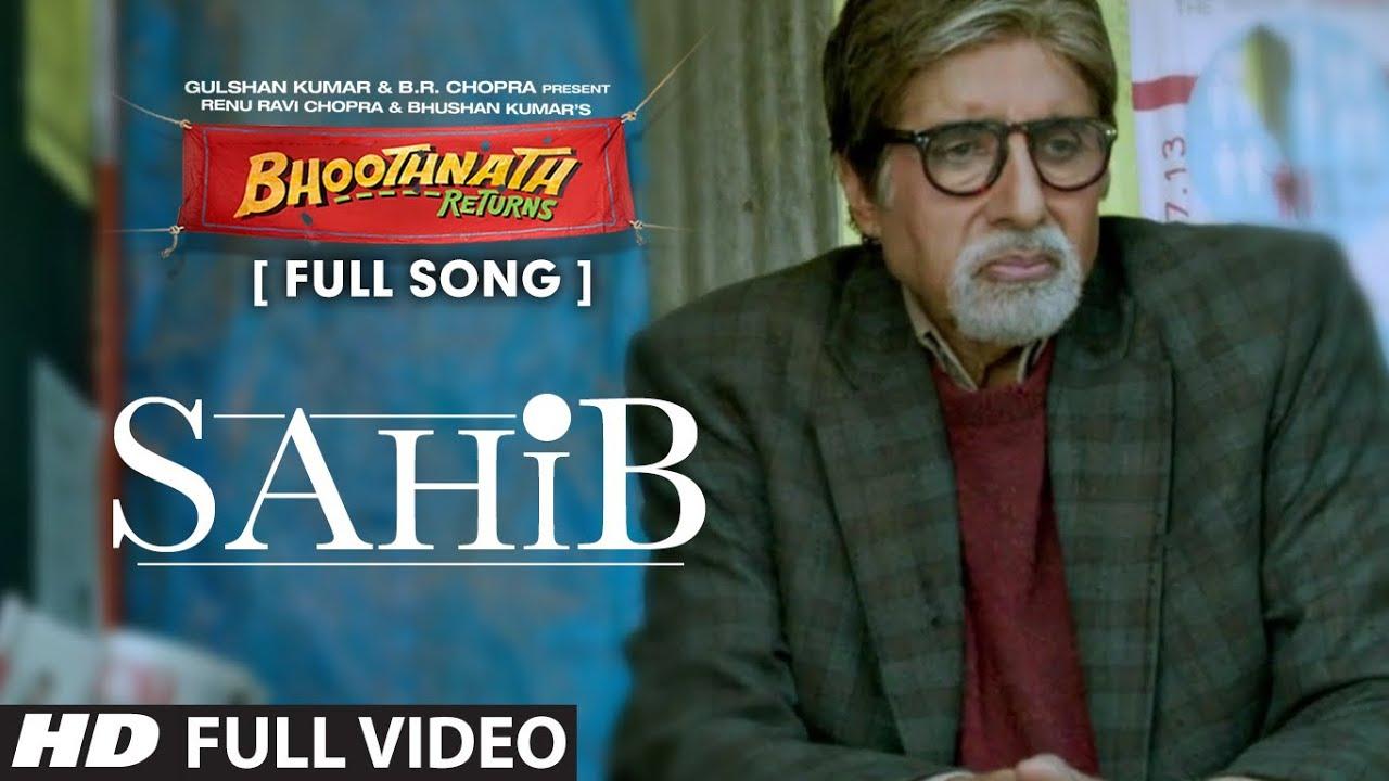 Sahib Lyrics - Rituraj