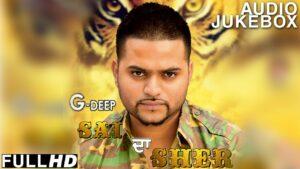 Sai Da Sher (Title) Lyrics - G Deep