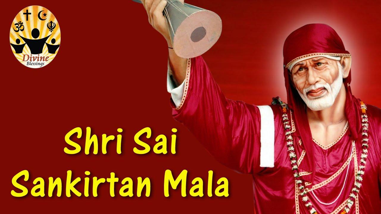 Sai Ram Sai Shyam Sai Bhagwan Lyrics - Sadhana Sargam