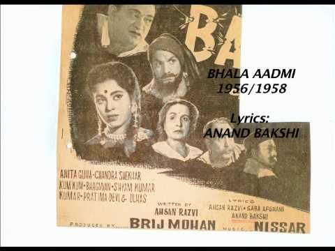 Saiya Chhodo Bhi Lyrics - Brij Bhushan Sahni, Sudha Malhotra