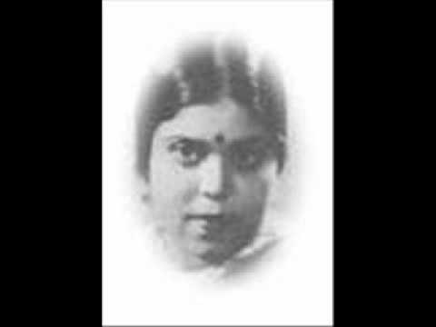 Sajan Aao Aao Aao Lyrics - Rajkumari Dubey