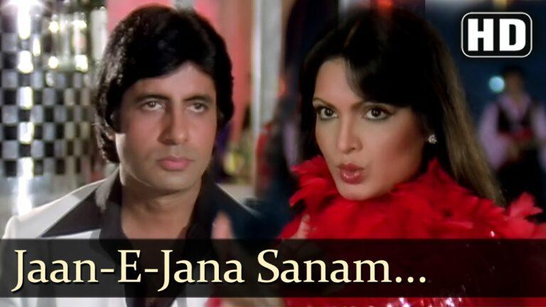 Sanam Tum Jahan Mera Dil Wahan Lyrics - Asha Bhosle