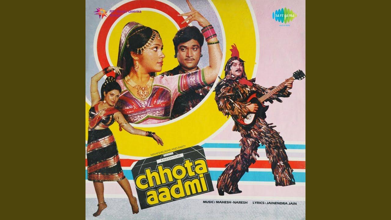 Sapna Woh To Mera Lyrics - Kanchan