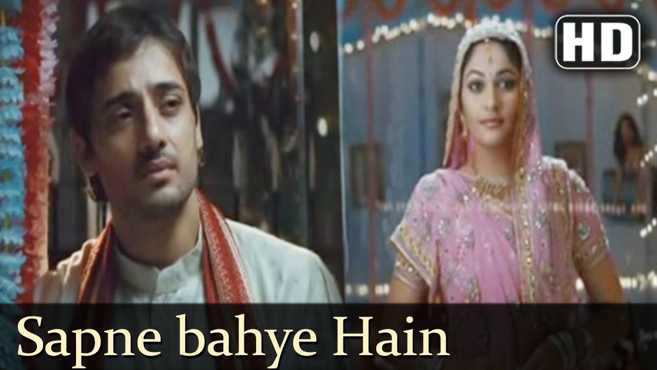 Sapne Bahye Hain Lyrics - Rahat Nusrat Fateh Ali Khan, Rajab Ali