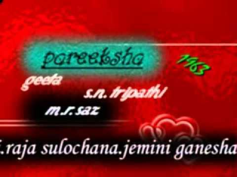 Sapnon Mein Aane Waala Aaya Lyrics - Geeta Ghosh Roy Chowdhuri (Geeta Dutt)
