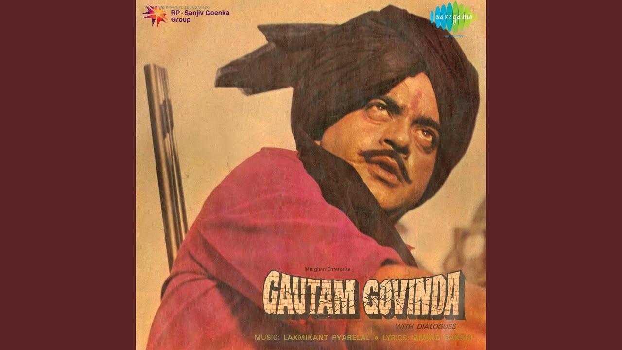 Sar Jhuka Nazar Utha Lyrics - Lata Mangeshkar, Prabodh Chandra Dey (Manna Dey)