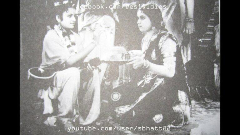 Sar Sar Sarabas Lyrics - Shanta Apte