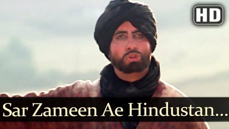 Sar Zameene Hindustan Lyrics - Amitabh Bachchan