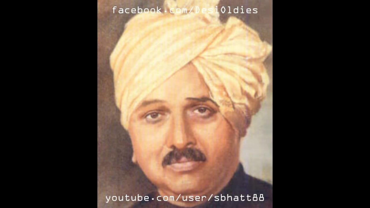 Sarita Sugandh Shobhe Lyrics - Vinayakrao Patwardhan
