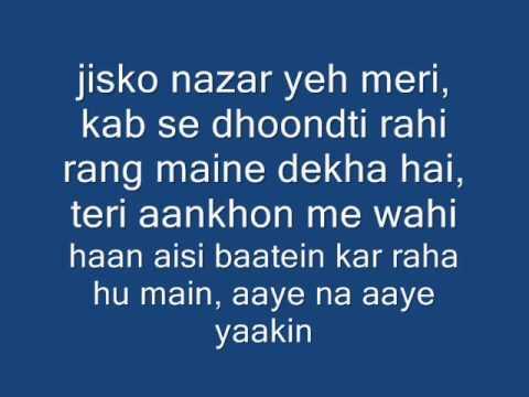 Sarphira Sa Hai Dil Lyrics - Neeraj Shridhar, Shreya Ghoshal