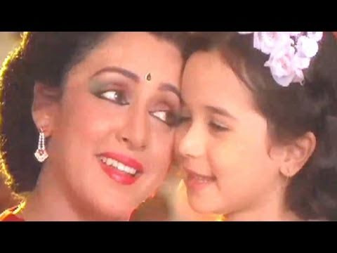 Sau Saal Tu Jeeti Rahe Lyrics - Asha Bhosle, Mohammed Aziz, Reema Lahiri