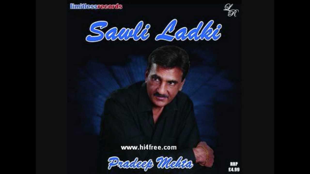 Sawli Ladki (Title) Lyrics - Pradeep Mehta
