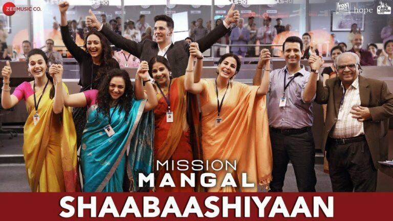 Shaabaashiyaan Lyrics - Abhijeet Srivastava, Anand Bhaskar, Shilpa Rao