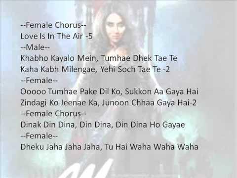 Shah E Khubaan Lyrics - Amjad Bagadba, Nadeem Khan, Neeti Mohan
