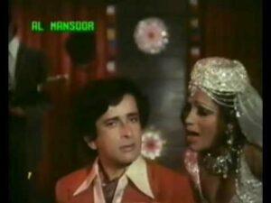 Shama Jalti Hai Lyrics - Asha Bhosle
