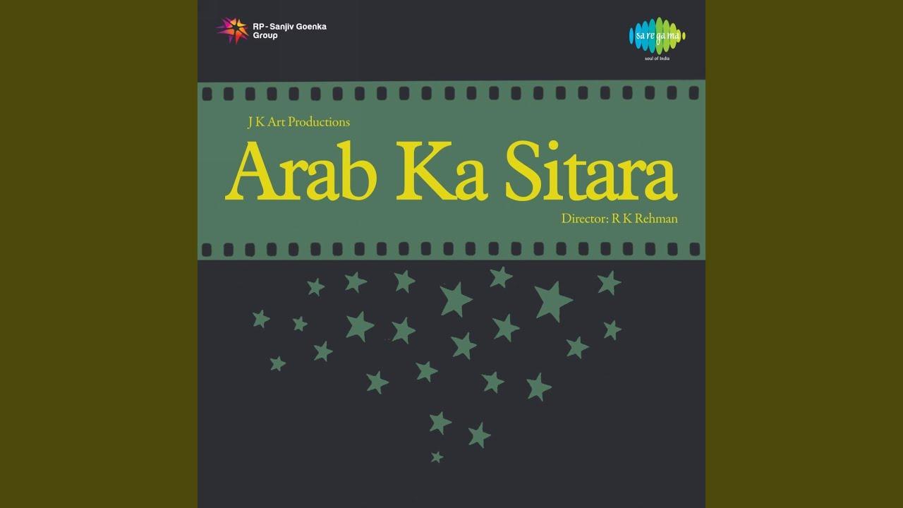 Shamagul Karke Na Ja Lyrics - Mubarak Begum
