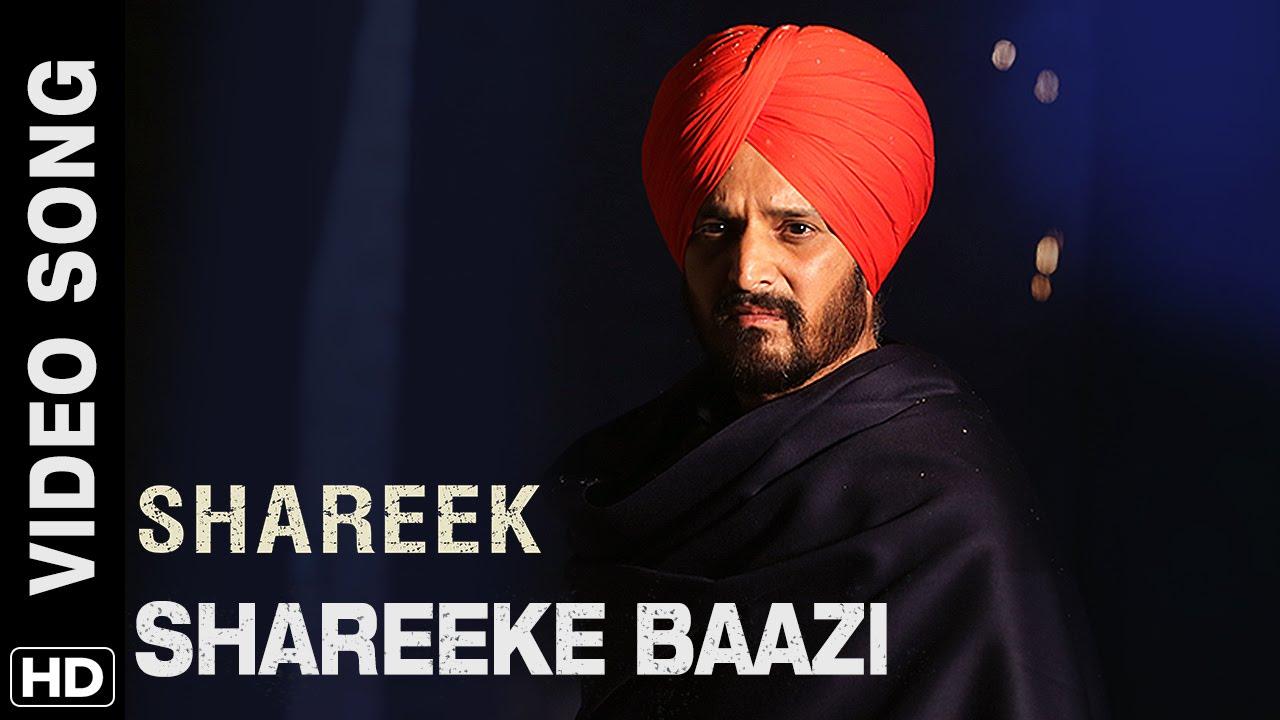 Shareeke Baazi Lyrics - Sippy Gill