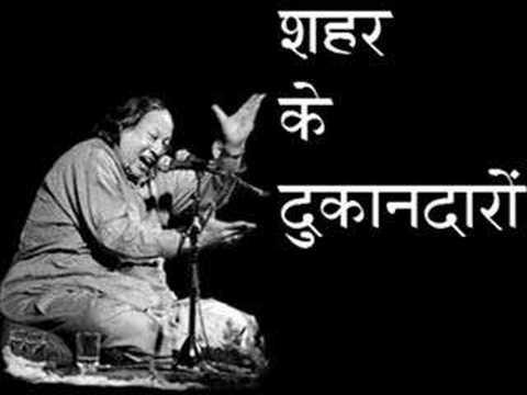 Shehar Ke Dukandaro Lyrics - Nusrat Fateh Ali Khan