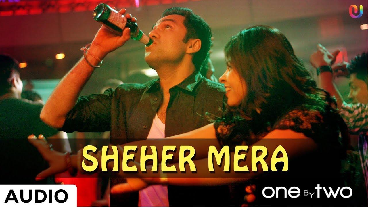 Sheher Mera Lyrics - Thomson Andrews