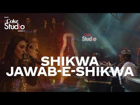 Shikwa/Jawab-e-Shikwa Lyrics - Abu Muhammad, Wajiha Naqvi, Mehr Qadir, Fareed Ayaz, Shahab Hussain