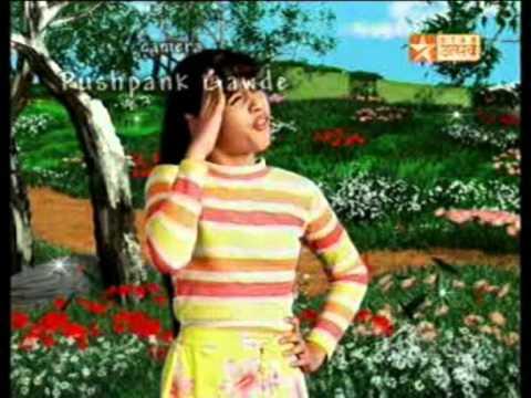 Son Pari (Title) Lyrics - Shreya Ghoshal
