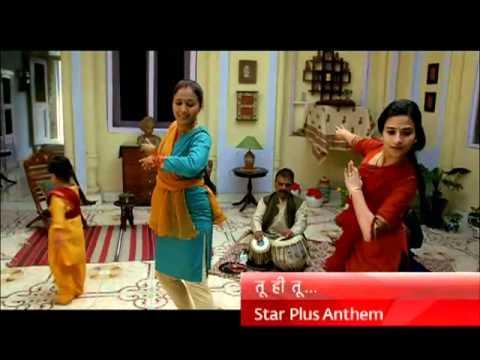 Star Plus (Title) Lyrics - Master Saleem