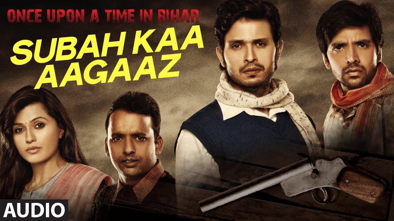 Subah Kaa Agaaz Lyrics - Mohit Chauhan