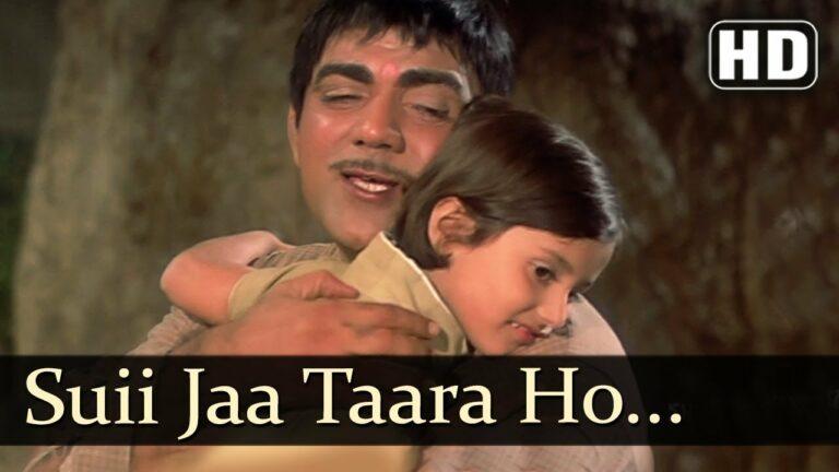 Sui Ja Tara Lyrics - Kishore Kumar