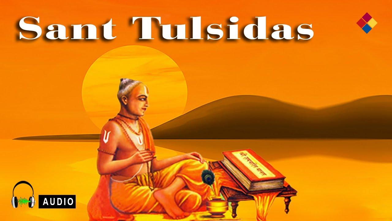 Sukh Swami Dev Tu Lyrics - G.N. Joshi