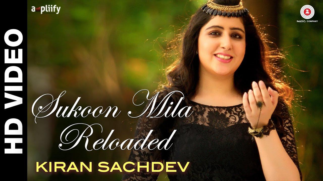 Sukoon Mila Reloaded Lyrics - Anuj Garg, Arijit Singh, Kiran Sachdev