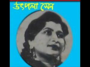 Sunder Sapno Mein Lyrics - Utpala Sen