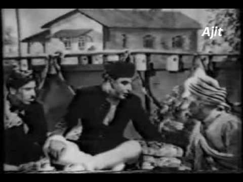 Suno Meri Sarkar Lyrics - Mohammed Rafi