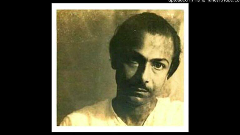 Suno Re Suno Desh Ke Lyrics - Prabodh Chandra Dey (Manna Dey)