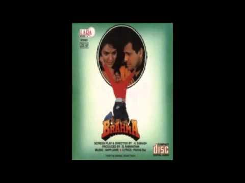 Suno Suno Meri Rani Ji Lyrics - Bappi Lahiri, Kavita Krishnamurthy