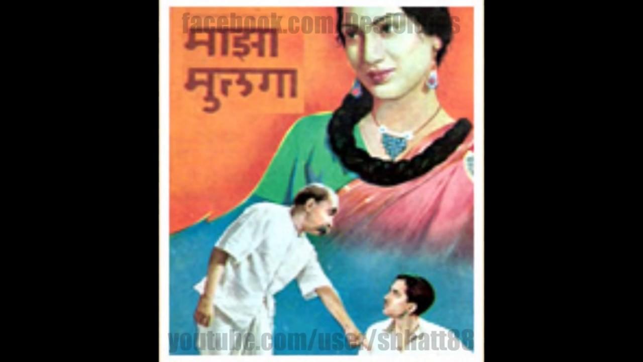 Suraj Aaye Chaddhe Lyrics - Shanta Hublikar