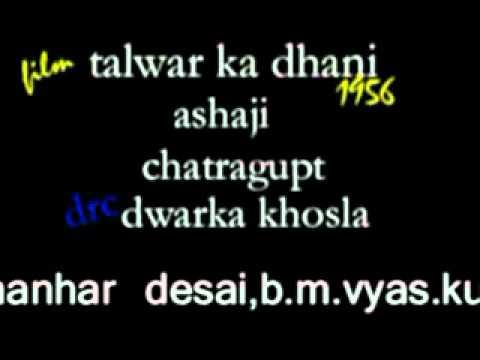 Suraj Dekhe Lyrics - Asha Bhosle