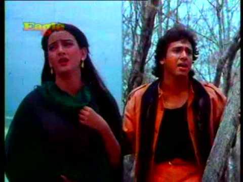 Suraj Hai Tu Main Surajmukhi Lyrics - Anuradha Paudwal, Mohammed Aziz