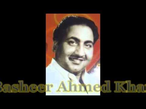 Tadpa Ke Woh Bhi Tadpe Lyrics - Asha Bhosle, Mohammed Rafi