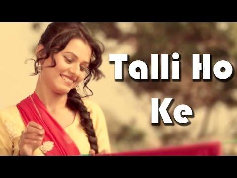 Talli Ho Ke (Title) Lyrics - Jassi Dhaliwal