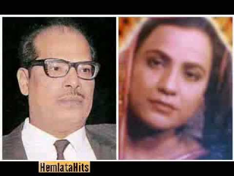Tan Bhi Jale Man Bhi Jale Lyrics - Hemlata (Lata Bhatt), Prabodh Chandra Dey (Manna Dey)