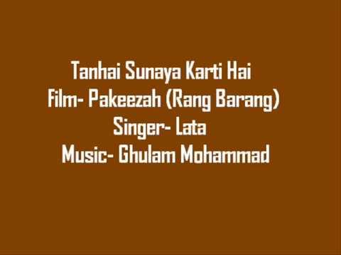 Tanhaai Sunaayaa Karati Hai Lyrics - Lata Mangeshkar