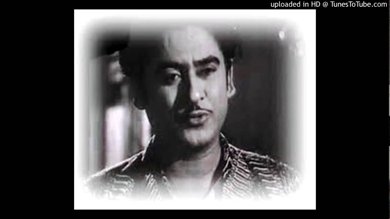 Taraste Hain Tadapte Hain Lyrics - Kishore Kumar, Shamshad Begum