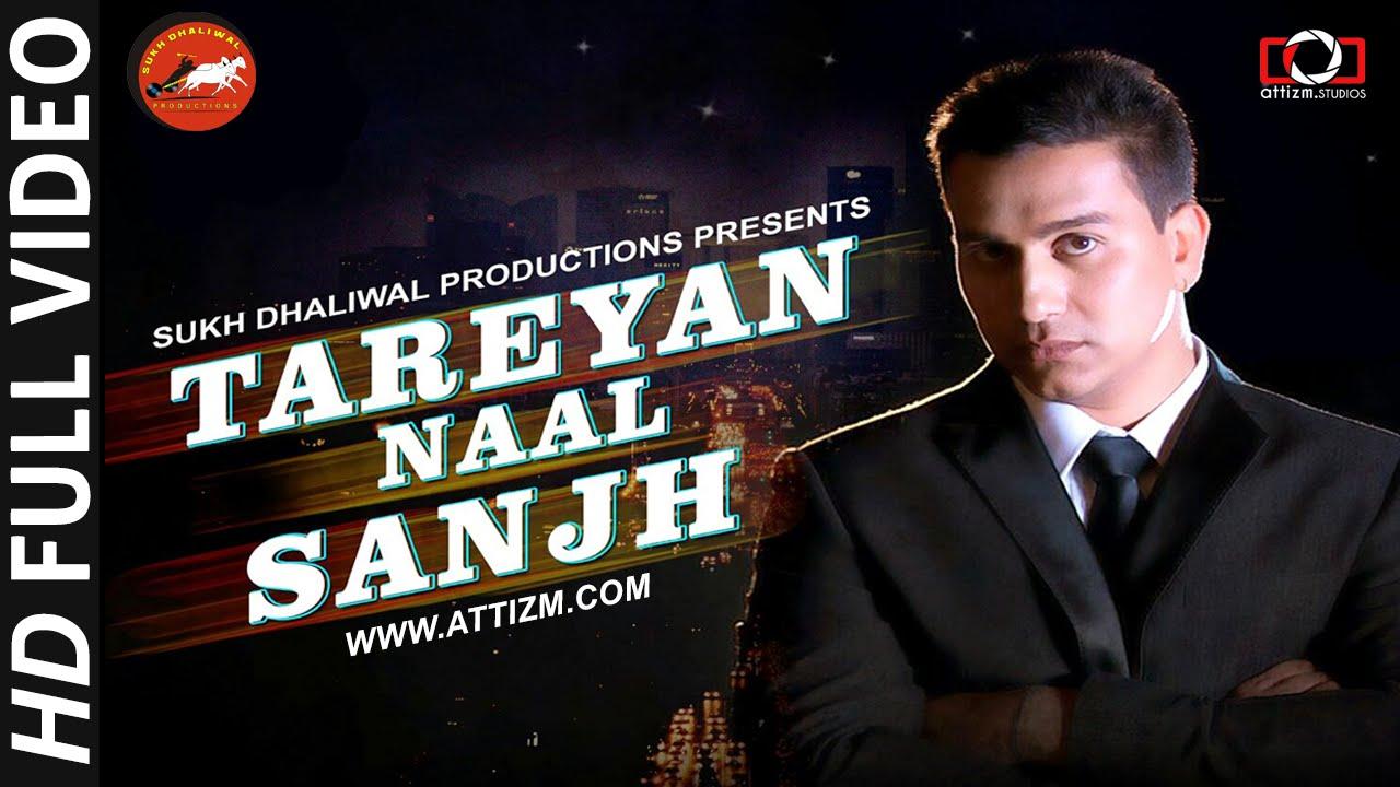 Tareyan Naal Sanjh (Title) Lyrics - Gikoo Grewal