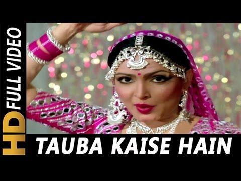 Tauba Kaise Hain Nadan Lyrics - Anand Bakshi, Lata Mangeshkar