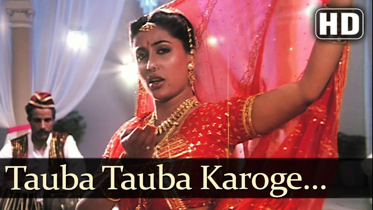 Tauba Tauba Karoge Lyrics - Asha Bhosle
