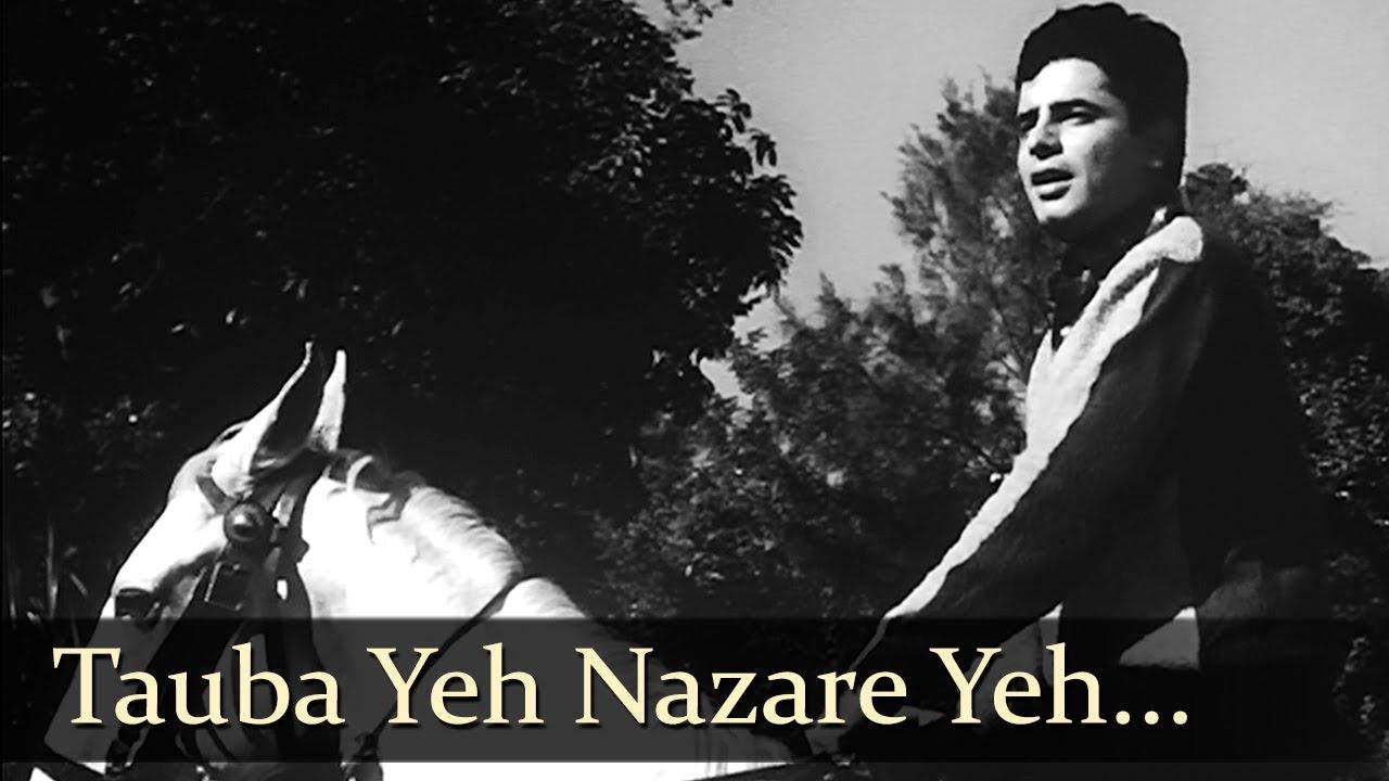 Tauba Yeh Nazare Lyrics - Mohammed Rafi