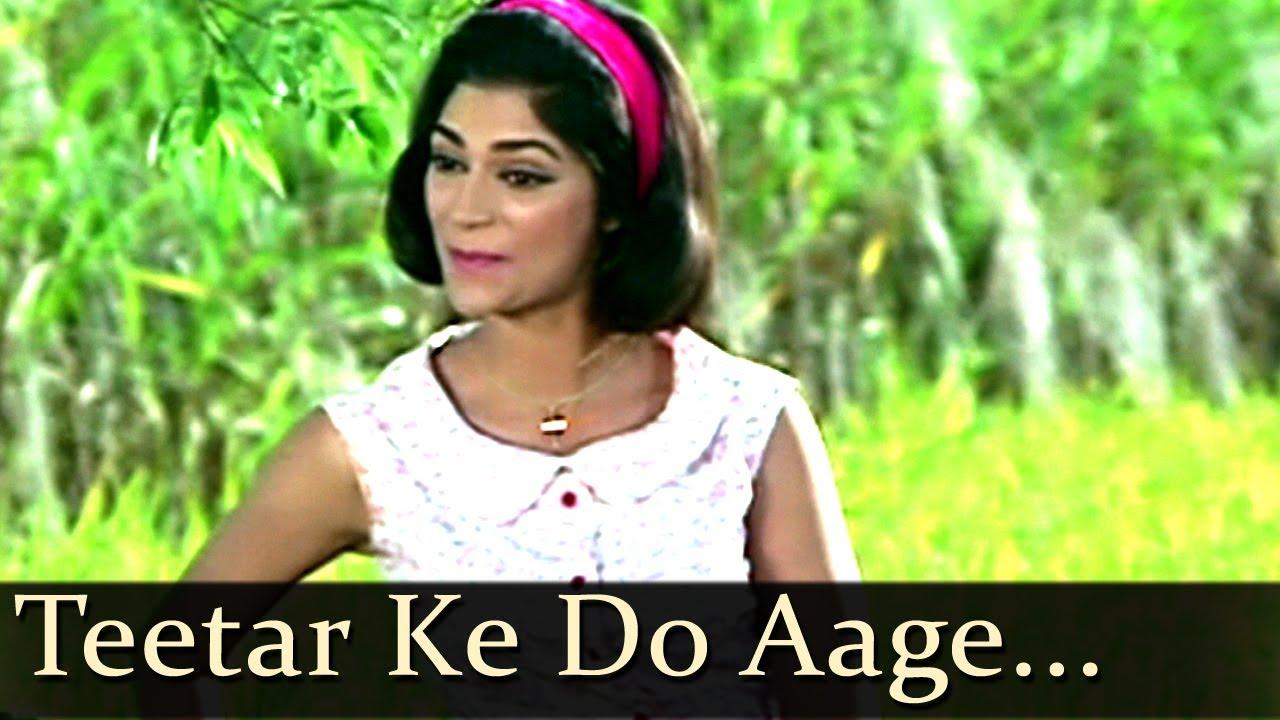 Teetar Ke Do Aage Teetar Lyrics - Asha Bhosle, Mukesh Chand Mathur (Mukesh)