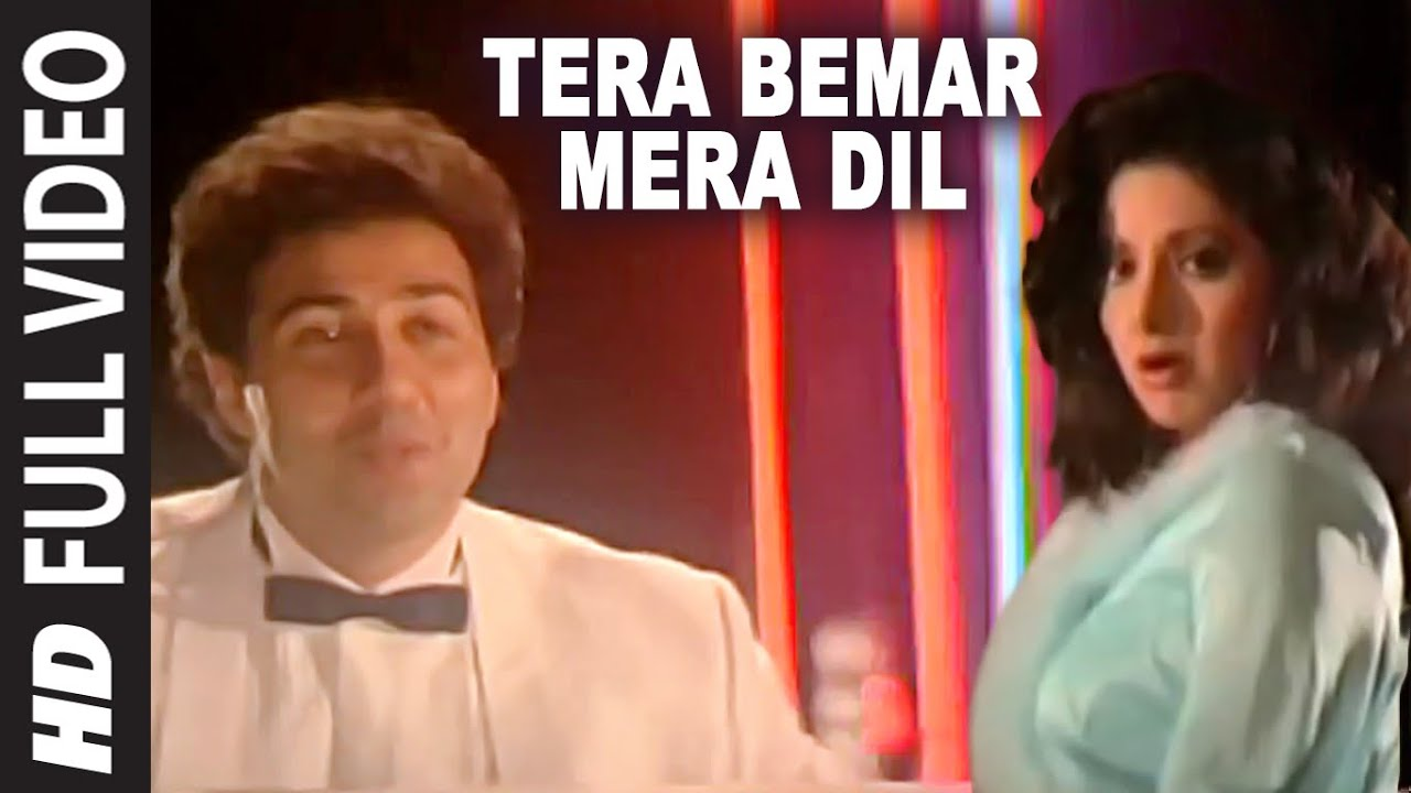 Tera Bimaar Mera Dil Lyrics - Kavita Krishnamurthy, Mohammed Aziz
