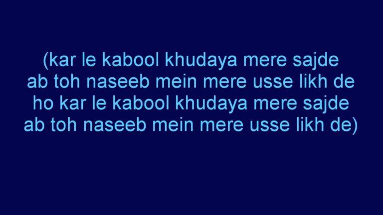 Tera Hi Bas Hona Chahoon Lyrics - Mou Mukherjee (Jojo), Najam Sheraz